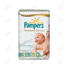Pampers Premium Care №3