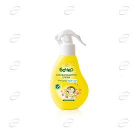БОЧКО Слънчезащитен спрей SPF 20