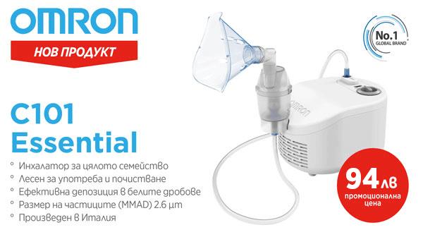 Omron NE-C101-E Essential