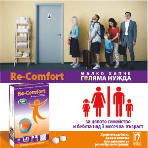 Re-Comfort