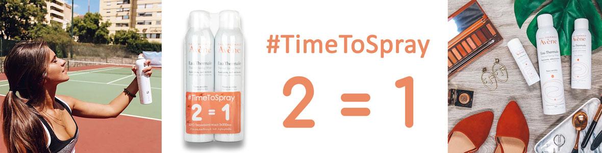 #TimeToSpray