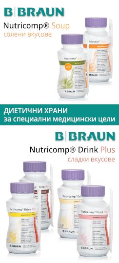 Nutricomp®