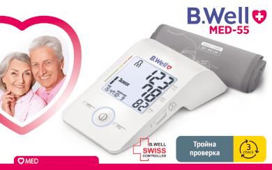 B.Well MED-55