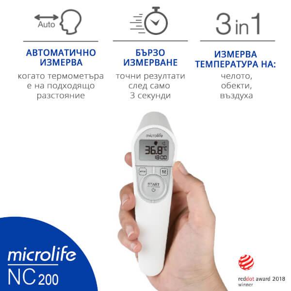 Microlife NC 200