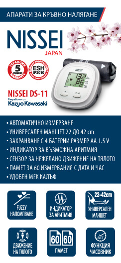 NISSEI DS-11