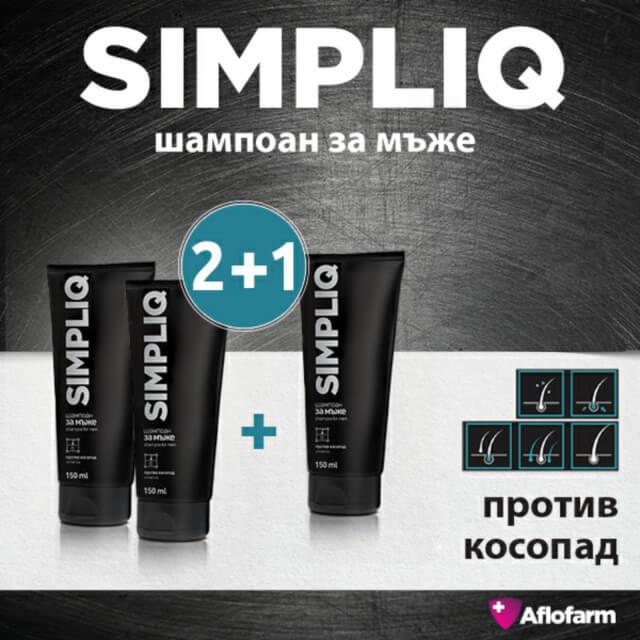 SIMPLIQ шампоан за мъже срещу косопад