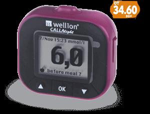 Wellin CALLA глюкомери на цени от 34,60 лв.